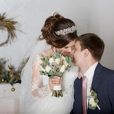 Wedding photographer Marina Andreeva (marinaphoto). Photo of 19.02.2018