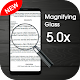 Magnifier: Magnifying Glass with Flashlight - LED Download for PC Windows 10/8/7