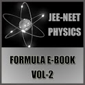 JEE NEET PHYSICS FORMULA EBOOK VOL 2 UPDATED 2018 icon