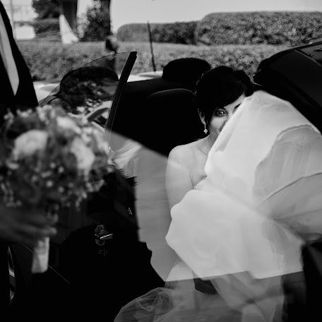 Wedding photographer Kamila Mądrzyńska (kmadrzynska). Photo of 01.08.2016