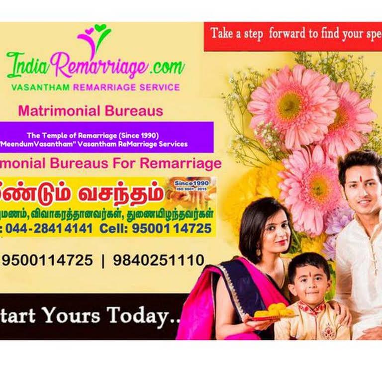 VASANTHAM REMARRIAGE SERVICE /www indiaremarriage com - Marriage