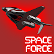 Sun! Space Strike rising Force (game)