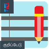 Quick Note Editor App Tamil Notepad Text Editor