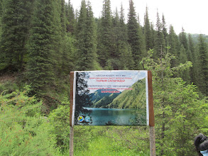 Photo: Visiting the national park without a permit is prohibited!