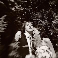 Wedding photographer Natalya Ageenko (Ageenko). Photo of 10.12.2018