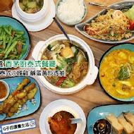 香茅廚泰式餐廳