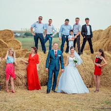 Wedding photographer Yulya Zakirova (Zira). Photo of 02.09.2014
