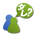 「who are you?」android電話帳(お試し版) icon
