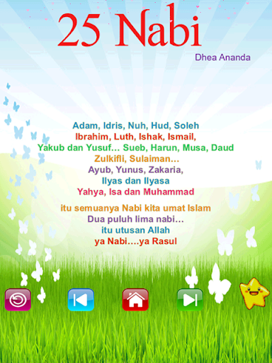 Edukasi Anak Muslim 7.0.1 screenshots 7