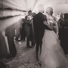 Wedding photographer Elena Zhun (ZhunElena). Photo of 24.11.2018