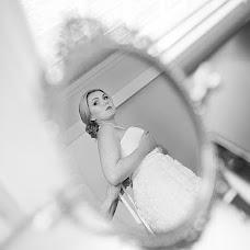 Wedding photographer Anastasiya Brayceva (fotobra). Photo of 10.05.2017