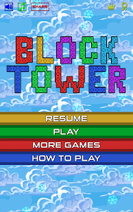 Block Tower- screenshot thumbnail