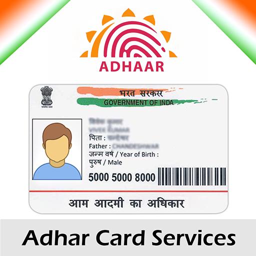 Adhar Card Update