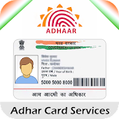Adhar Card Update