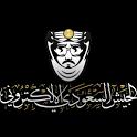 SAEA icon