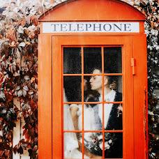 Wedding photographer Anya Volk (WabiBon-Bon). Photo of 15.12.2017