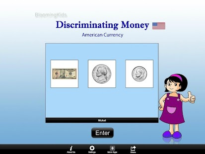 American Discriminating Money- screenshot thumbnail