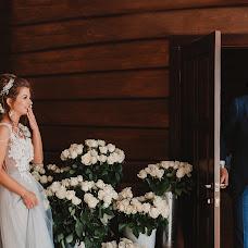 Свадебный фотограф Мария Аверина (AveMaria). Фотография от 19.10.2017