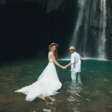 Wedding photographer Aleksandr Malakhov (malahov). Photo of 25.07.2018