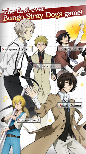 Bungo Stray Dogs: Tales of the Lost 1.1.4 screenshots 2