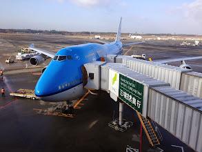 Photo: 日本に着いたよ~。