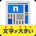ニュース新聞 雑誌が無料読み放題!天気予報付きニュースアプリ icon