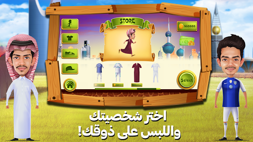 Saud Brothers 6.01 androidappsheaven.com 1