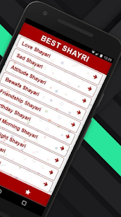 Best Shayari - náhled