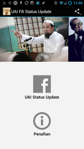 UAI FB Status Update