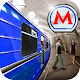 Moscow Subway Train Simulator Apk