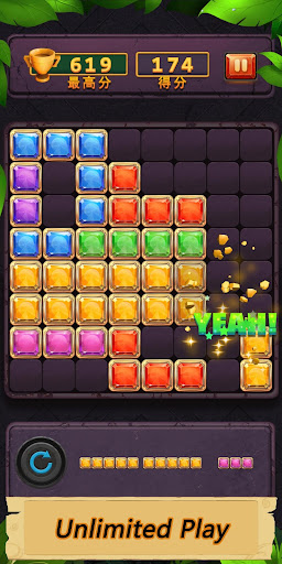 Block Puzzle Jewels Legend  captures d'écran 3