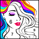 No.Paint - Relaxing Coloring games icon