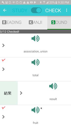 Basic Kanji Plus 1.0.6 Windows u7528 6