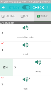 BASIC KANJI PLUS- screenshot thumbnail