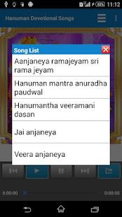 Hanuman Devotional Songs - náhled