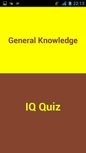 一般知识和智商测试