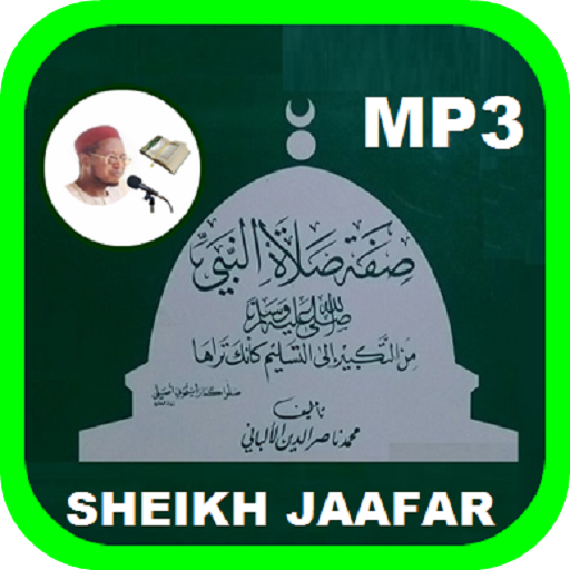 Siffatus Salatin Nabiyyi MP3