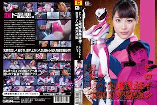 Miki Sunohara GVRD-62