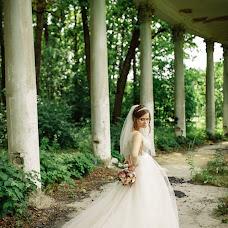 Wedding photographer Nataliya Lobacheva (Natali86). Photo of 01.07.2018