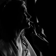 Wedding photographer Anna Parsanova (isnotcracked). Photo of 23.04.2018