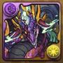 夜刻神・ツクヨミ=ドラゴン