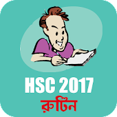 HSC Exam Time table 2017 রুটিন