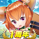 Lost Crown~亡国の姫と竜騎士の末裔~(ロストクラウン) Android