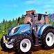 Heavy Duty Tractor Farming Driving Simulator 2020