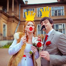 Wedding photographer Elizaveta Sorokina (Soel). Photo of 15.04.2014