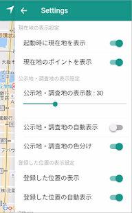 鑑定の友 fot Android- screenshot thumbnail