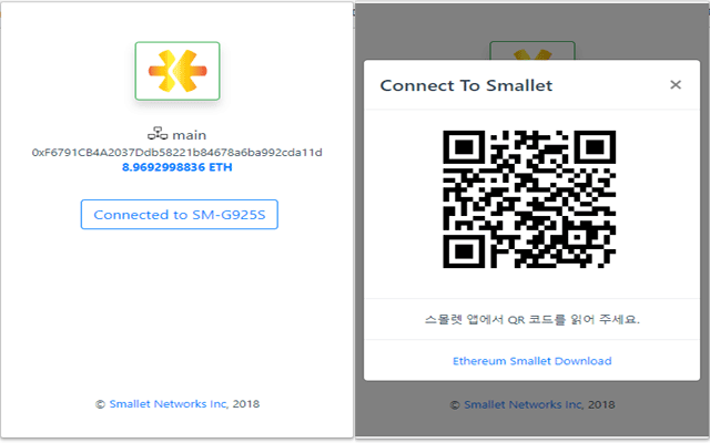 Smallet Connect