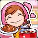 クッキングママ お料理しましょ! - Androidアプリ