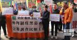 海麗邨清潔工第三日罷工 外判商疑合謀定價 促競委會調查