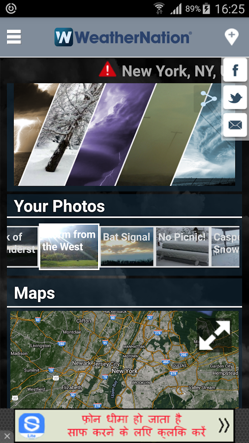 WeatherNation Free- screenshot